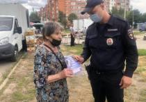 В Рязани полиция провела рейды по профилактике мошенничества