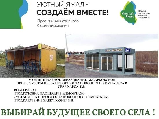 Первые теплые остановки появятся в селах Приуральского района к осени