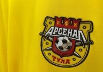 «Арсенал» - «Локомотив»: история футбольных схваток