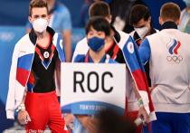 Мужская сборная России по спортивной гимнастике вышла в финал командных соревнований на Олимпиаде в Токио