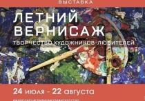 Выставка самодеятельных художников открылась в Серпухове