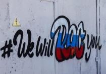 Граффити за сборную, величавая матрешка и новые резиденты ОЭЗ - самое интересное в Красноярске к 25 июля