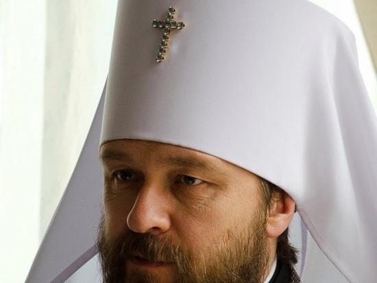 Патриарх Кирилл наградил митрополита Илариона орденом Сергия Радонежского II степени