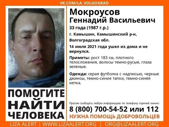 33-летнего мужчину из Волгоградской области разыскивают уже 10 дней