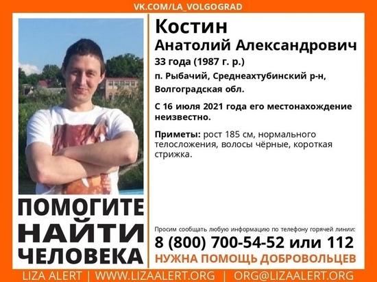 Под Волгоградом больше недели ищут 33-летнего мужчину