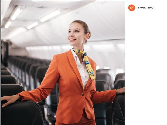 Украинским стюардессам разрешили работать в спортивных костюмах