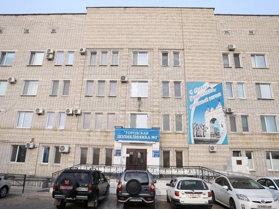 Масштабный ремонт благовещенской поликлиники № 2 стартует осенью