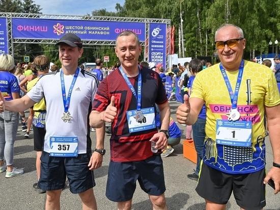 На атомный марафон в Обнинске вышли более 1,1 тысячи человек