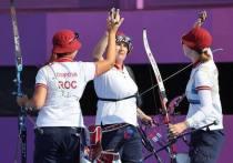 Российские лучницы — Светлана Гомбоева, Ксения Перова и Елена Осипова — завоевали серебряные награды в командном первенстве на Олимпийских играх в Токио. В финале они проиграли «вечным» чемпионкам, спортсменкам из Южной Кореи.