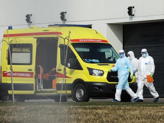 В России снова число суточных случаев коронавируса превысило 24 тыс.