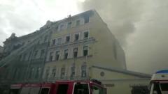 В центре Петербурга горит дореволюционный жилой дом