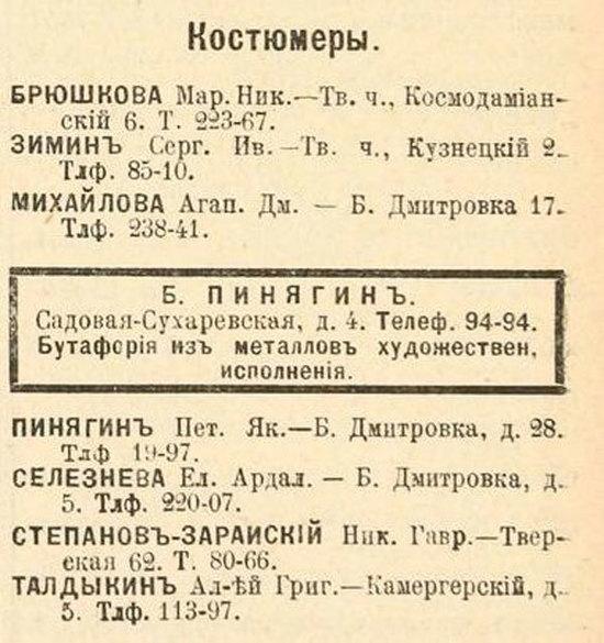 Кибовский рассказал о военных костюмах в кино: неправильные петлицы Ланового