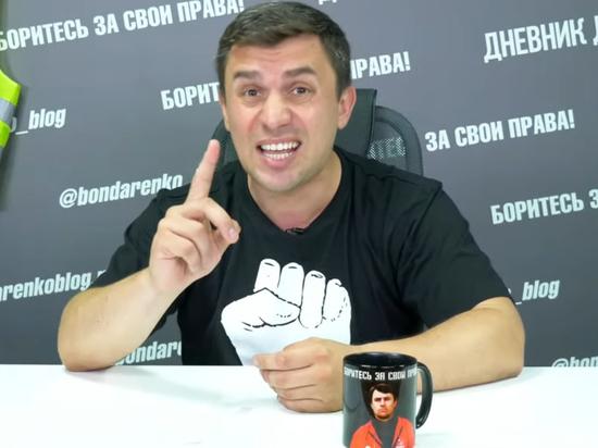 Кандидат от КПРФ Бондаренко заявил, что его снимают за экстремизм