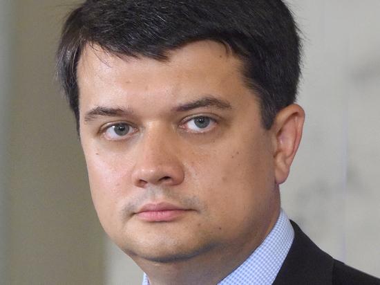"""Спикер Рады Разумков объяснил позицию Киева по """"Северному потоку 2"""""""