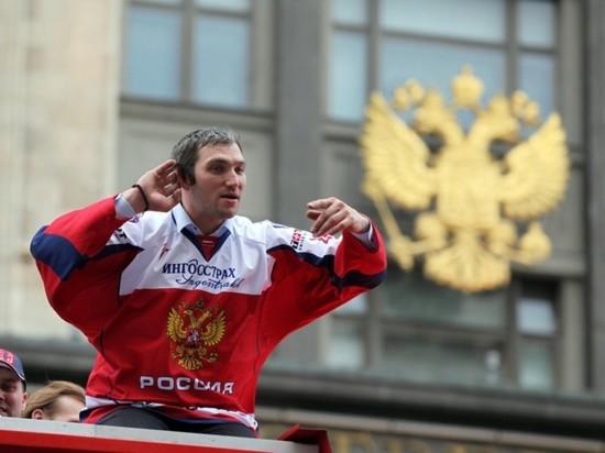 Российский хоккеист Александр Овечкин переподпишет контракт с Washington Capitals