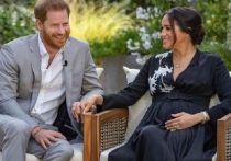 СМИ: Дочь Меган Маркл и принца Гарри не включили в список престолонаследия