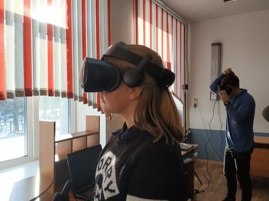 Амурских школьников научат основам безопасности жизни с помощью VR