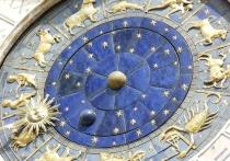 Гороскоп для всех знаков Зодиака на 26 июля 2021 года: прогноз и совет на день