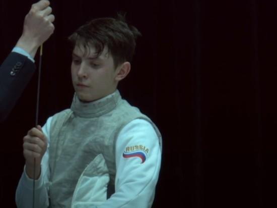Российский рапирист Мыльников вышел в 1/16 финала Олимпиады