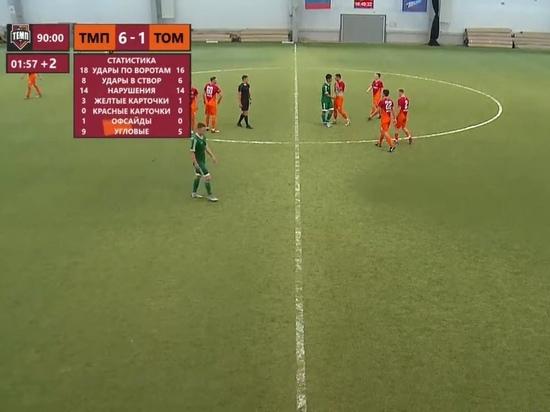 Томскую футбольную молодежку разгромили в Барнауле