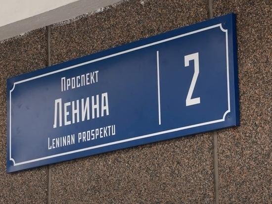 С сентября адресные таблички в столице Карелии унифицируют