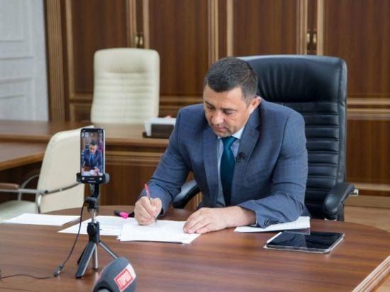 Мэр Благовещенска проведет очередную трансляцию в Instagram