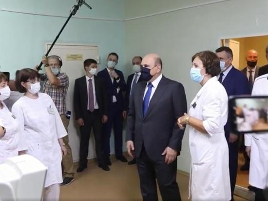 Там Михаил Мишустин побывал в больнице и на предприятиях