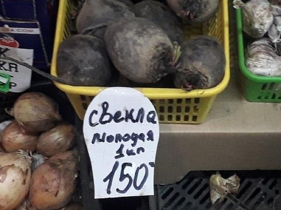 Цены на овощи в Калужской области взлетели на 65 %