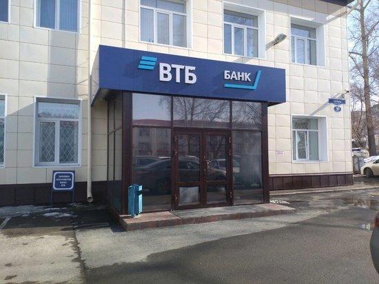 Стартовала летняя школа Банка ВТБ и НИУ ВШЭ по финансам