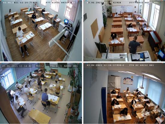«Ростелеком» подводит итоги проекта по видеонаблюдению за ЕГЭ