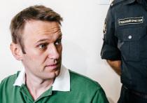 Роскомнадзор заблокировал сайт Навального