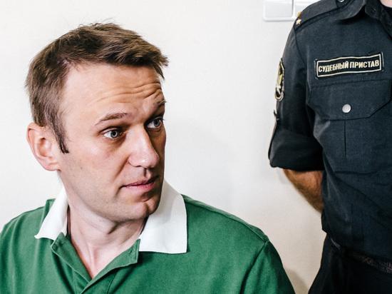 Фонд борьбы с коррупцией (ликвидированный иноагент, признан экстремистским и запрещен) сообщил о том, что Роскомнадзор заблокировал сайт оппозиционера Алексея Навального
