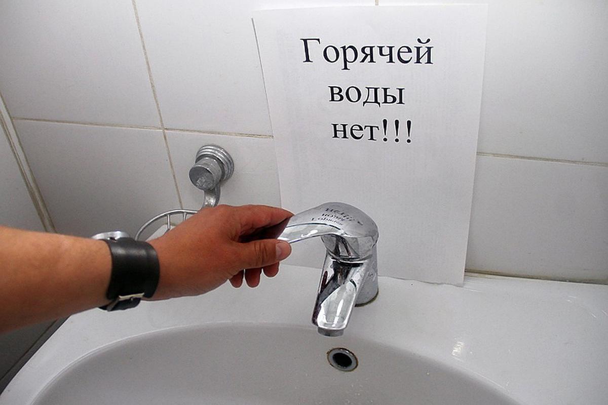 Завтра во всей Костроме не будет горячей воды