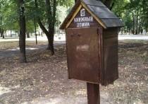 Новый книжный домик установили в Серпухове