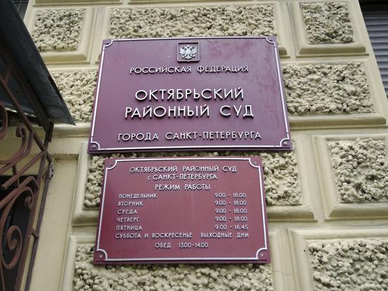 Суд оштрафовал двух засидевшихся в Петербурге после Евро-2020 иностранцев, их ждет депортация