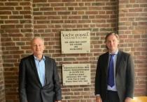 Германия: В Бремене открыли памятную доску немецкой антифашистке