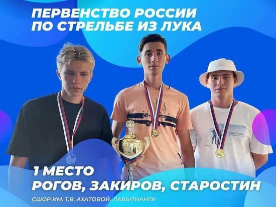 «Золото» на первенстве РФ завоевала команда лучников из Ямала