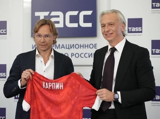 Валерий Карпин провел первую пресс-конференцию как главный тренер сборной России