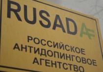Российское антидопинговое агентство «РУСАДА» на своем официальном сайте опубликовало рейтинг регионов, который наглядно демонстрирует объем выполняемой антидопинговой работы в каждом субъекте Российской Федерации