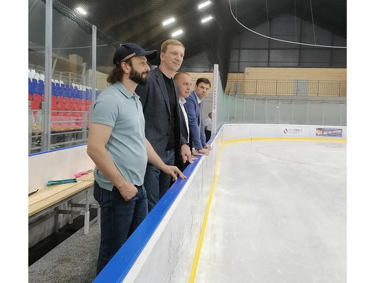 Илья Авербух посетил ледовую арену в Ессентуках перед открытием