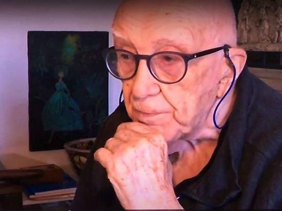 Писатель-фантаст Анри Верн умер в 102 года
