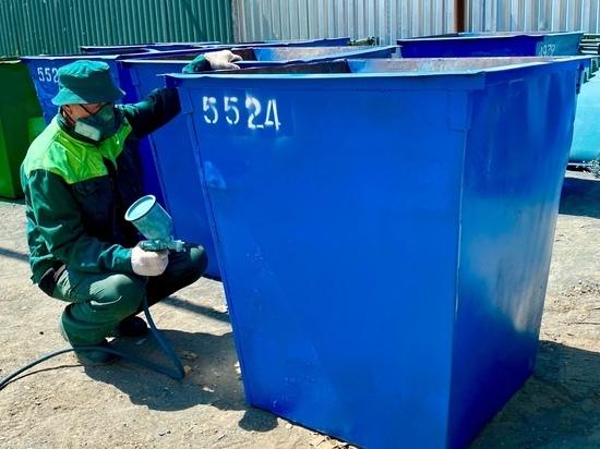 В Астрахани отремонтировали свыше 700 контейнеров