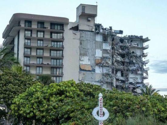 Окончательное число погибших при обрушении дома во Флориде составило 98