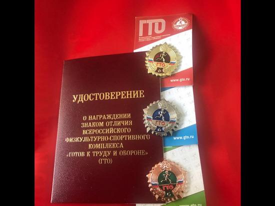 Более 200 забайкальцев получат золотые значки ГТО