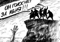 Страшная детская считалка про десять негритят как нельзя кстати подходит под описание очередного этапа избирательной кампании в Бурятии: по избирательному округу №9 возжелали выдвинуться в Государственную думу России 10 человек