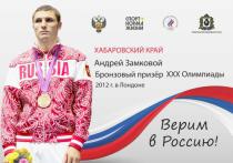 Боксер Андрей Замковой сегодня выступит с первым боем на Олимпийский Играх в Токио в категории 69 килограммов