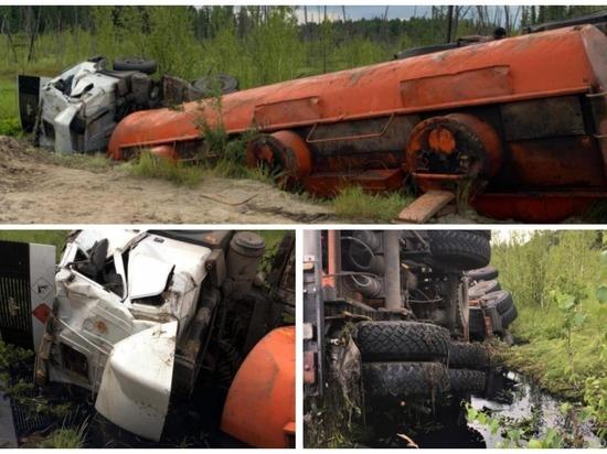 В Томской области во время ДТП разлилась цистерна с дизельным топливом