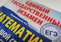 Как сообщил уполномоченный по правам ребенка в Хабаровском крае, в этом году увеличилось количество обращений в связи с проблемами определения ребенка в 10 класс