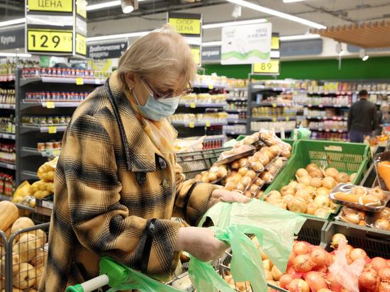 В России назвали резко подешевевшие продукты