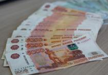Десять налогоплательщиков Омской области перечислили 5 млрд рублей страховых взносов